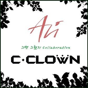 ALi & C-Clown Single Cover
