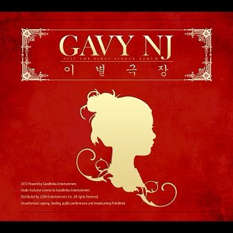 Gavy NJ Cover