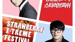 Jinwoon & Star Love Fish Strawberry X-Treme Festival Cover