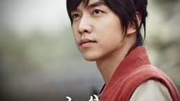 Lee Seunggi Gu Family Book OST Cover