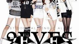 2EYES 1st Single Album Cover