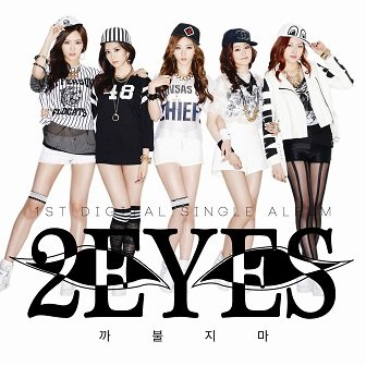 2EYES 1st Single Album Cover