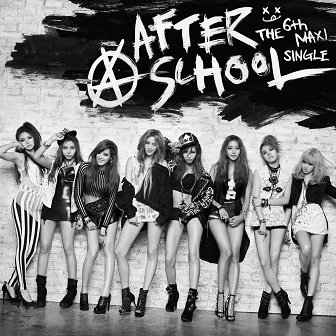Afterschool 6th Maxi Single Cover