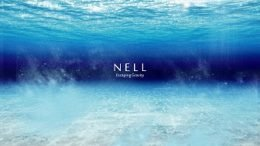 NELL Escaping Gravity EP Cover