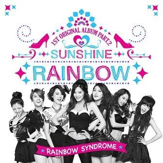 Rainbow 1st Album Part 2 Cover