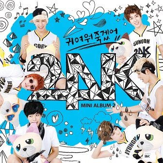 24k 2nd mini-Album Cover