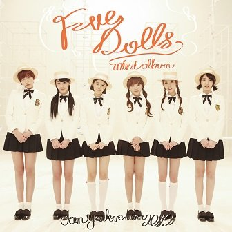 5Dolls EP Cover