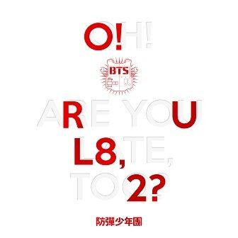 BTS 1st mini-Album Cover