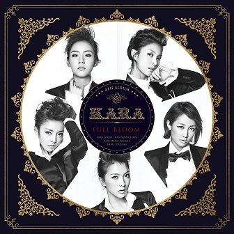 KARA 4th Album Cover