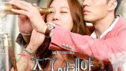 Melody Day Master's Sun OST Cover
