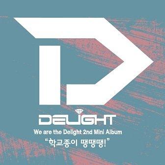Delight 2nd mini-Album Cover