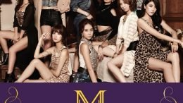 Nine Muses 1st Album Cover