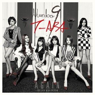 T-Ara 8th mini-Album Cover