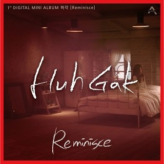 Huh Gak 1st Digital mini-Album Cover