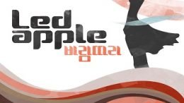 LEDApple Let The WInd Blow
