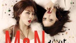M&N Single Cover