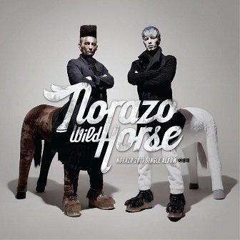Norazo Single Cover