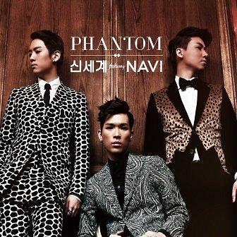 Phantom Feat Navi