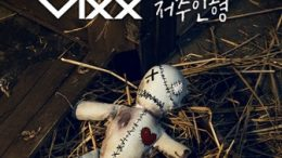 VIXX VooDoo Doll