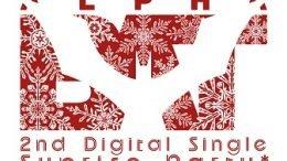 AlphaBAT Single Cover