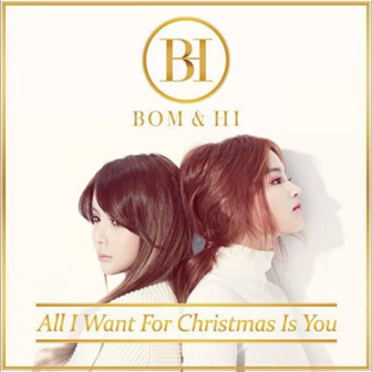 Park Bom & Lee Hi Single Cover