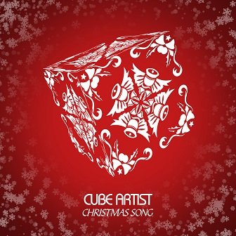 Cube Artists Christmas Song