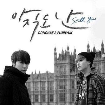Donghae & Eunhyuk Single Cover