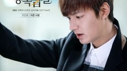 Lee Minho The Heirs OST Cover