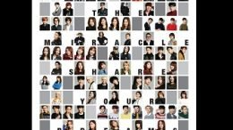 SBS Gayo Daejun Friendship Project Cover