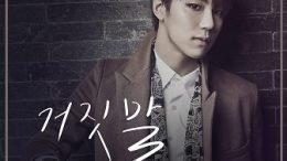 M.Pire T.O Single Cover