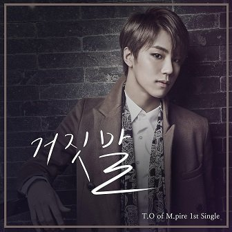 M.Pire T.O Single Cover