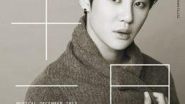 XIA Junsu Musical 2013 Cover