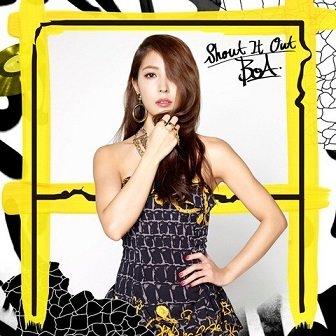 BoA Japanese Single Cover