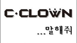 C-Clown Single Cover