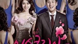 Every Single Day Miss Korea OST