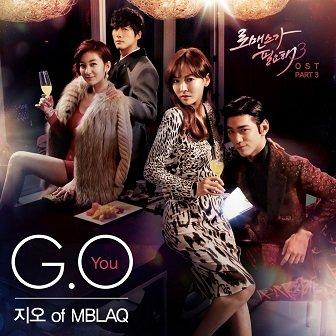 G.O I Need Romance OST Cover