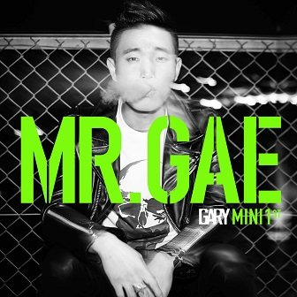 Gary 1st mini-Album Cover