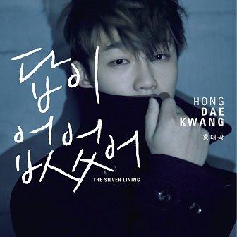 Hong Dae Kwang 1st mini-Album Cover
