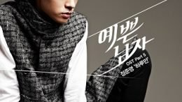 Jung Joon Young Pretty Boy OST Cover
