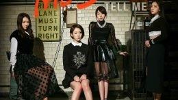 The SeeYa Single Cover