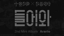Topp Dogg 2nd mini-Album Cover
