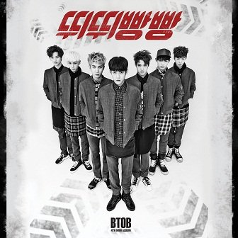 BTOB 4th mini-Album Cover