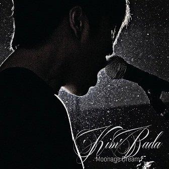 Kim Bada EP Cover