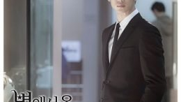 Man From The Stars OST Part 8