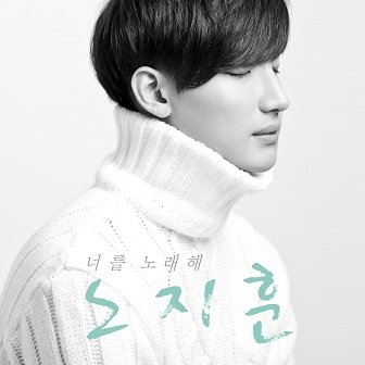 Roh Jihoon Cover
