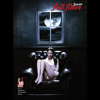 Sunmi Solo mini-Album Cover