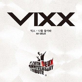VIXX Deux 20th Anniversary Cover