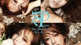 1PS Debut Single Cover