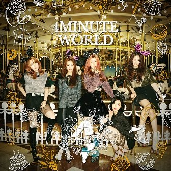 4Minute 5th mini-Album Cover