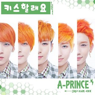 A-Prince Single Album Cover